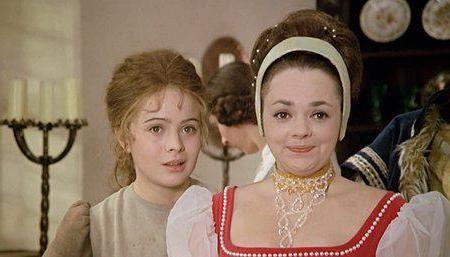 tri matice za igralce Cinderella 1973