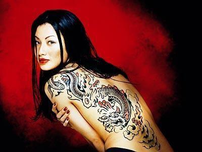 kako tatoo