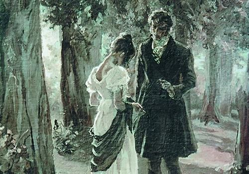 roman Eugene Oneginove slike Tatyane